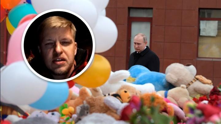 Уральский спасатель —Путину: «Арест пожарного, тушившего «Зимнюю вишню», — это плевок»
