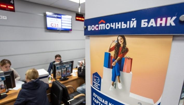 Банк проиграл суд челябинке, с которой требовал 41 тысячу рублей за выпуск кредитной карты