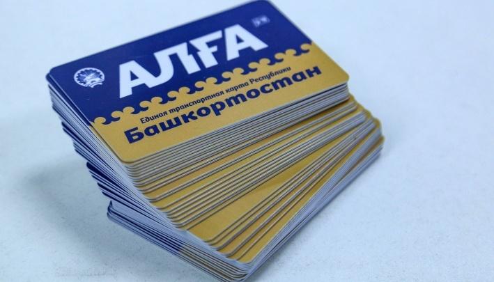 Водитель уфимской маршрутки обматерил пассажира за попытку расплатиться картой «Алга»