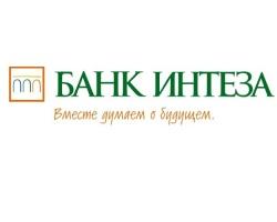 Банк Интеза отметит Всемирный день окружающей среды