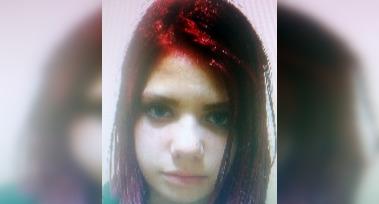 В Тольятти пропала 16-летняя девушка