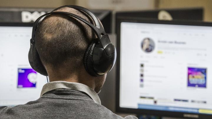 Новосибирская область попала в «красную» зону свободы Интернета в 2019 году