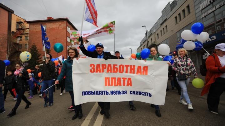 Как красноярцы тайком получали деньги, ходили со смешными плакатами и объяснялись с МВД на Первомай