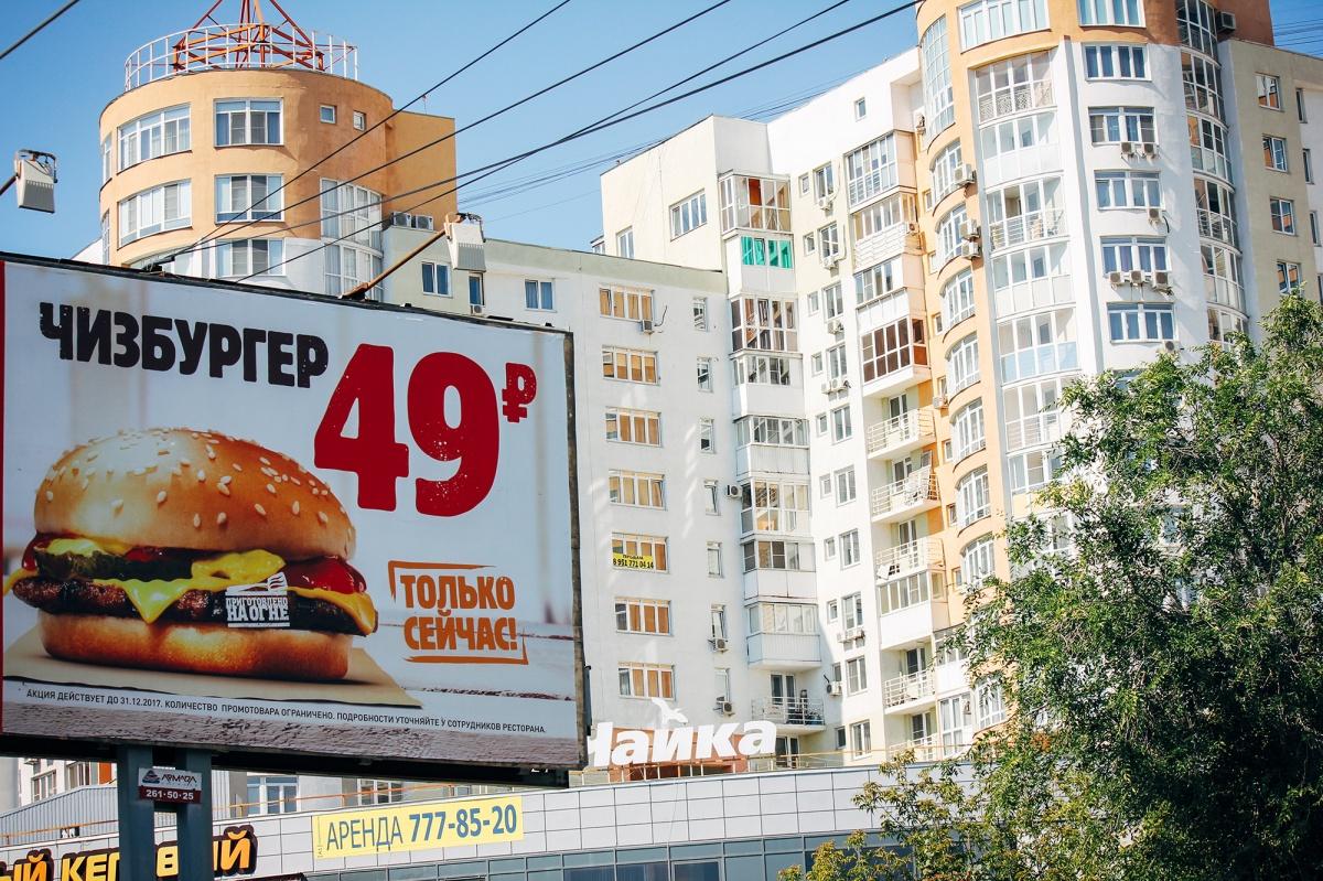 Самые жёсткие требования по размещению и объёму рекламы установят в центре города