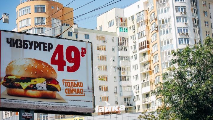 Рекламу в Челябинске предложили размещать по принципу светофора
