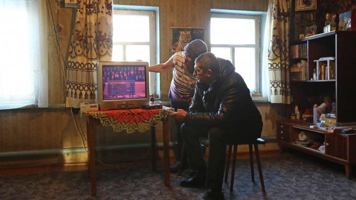 А у вас телевизор что показывает? Как и зачем Свердловская область перешла на цифровоетелевещание