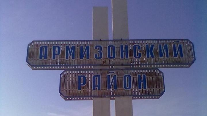 В тюменском селе нашли тела двух супругов