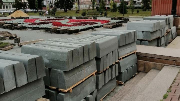 «Идём на рекорд по серости?» Челябинцев возмутила замена гранитных бордюров на бетон в центре города