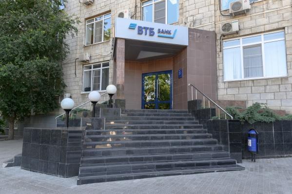 Банк получил высокую оценку международных независимых экспертов и коллег
