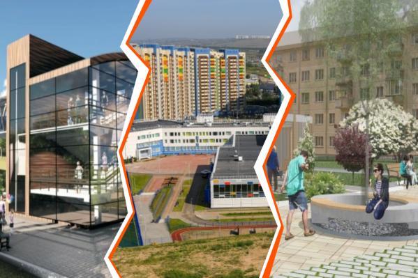 В этом году планируют построить новые школы, виадуки и скверы