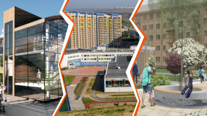 Торговый центр, тактильный сквер и пешеходный мост: что построят в Красноярске в этом году?