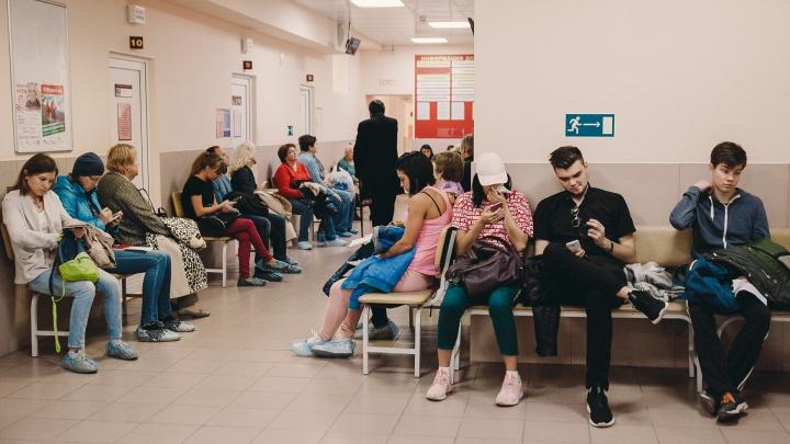 За первую рабочую неделю нового года 40 тюменцев заболели гриппом