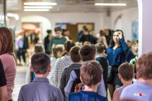Сейчас многие самарские школы переполнены