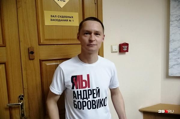 На заседание один из слушателей пришёл в футболке «Я/Мы Андрей Боровиков»