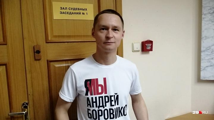 «Нарушается наша Конституция»: завершается рассмотрение уголовного дела о митингах в Архангельске