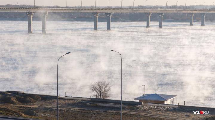 Это чудовищно красиво: в Волгограде из-за резкого перепада температур «закипела» Волга