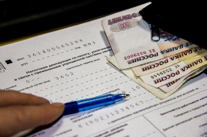 Должникам простят налоги