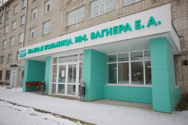 Известно, что присоединение александровской ЦРБ к больнице Вагнера планируется на начало лета