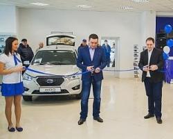 В Кургане открылся новый дилерский центр Datsun
