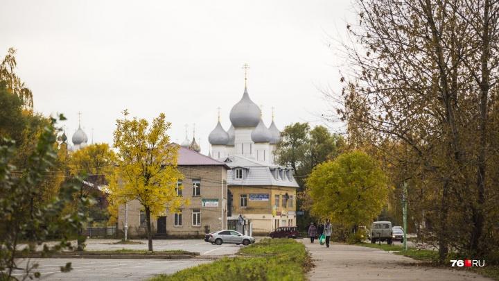 Четыре городаЯрославской области получат от Минстроя 205 миллионов: что сделают на эти средства