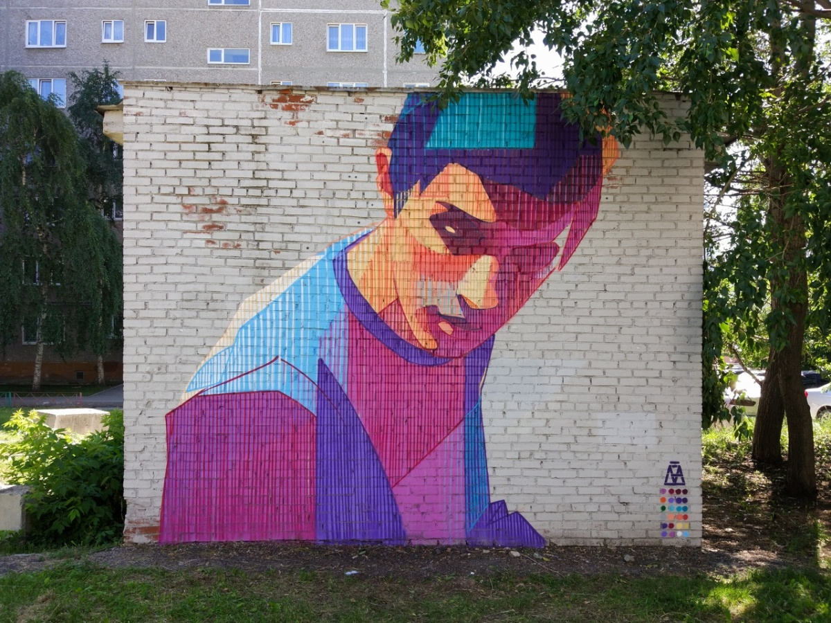 Портрет от художника Dyoma21на будке во дворах на Металлургов