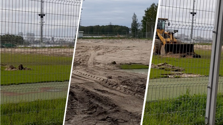 «Разбирают стадион, построенный для ЧМ-2018»: экскаваторы разрыли футбольное поле на «Химмаше»