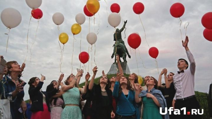 Власти Башкирии рассказали, когда окончится учебный год