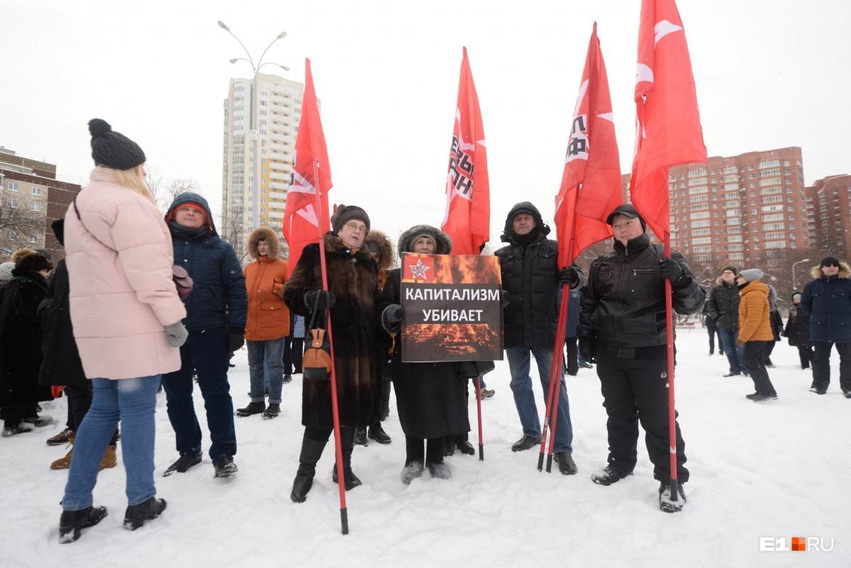 «Это мусорный рэкет»: екатеринбуржцы вышли на митинг против новой реформы