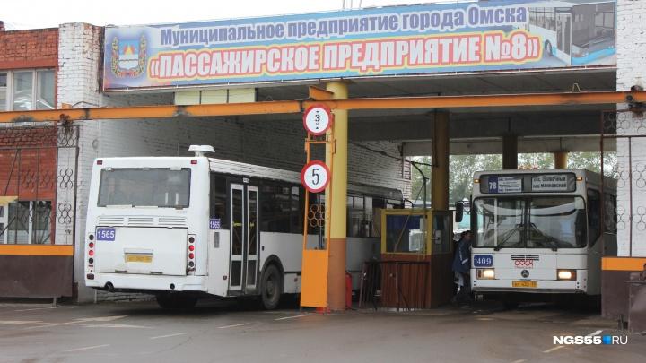 В Омске автобусы № 28 и 78 ради эксперимента пустили в Рябиновку
