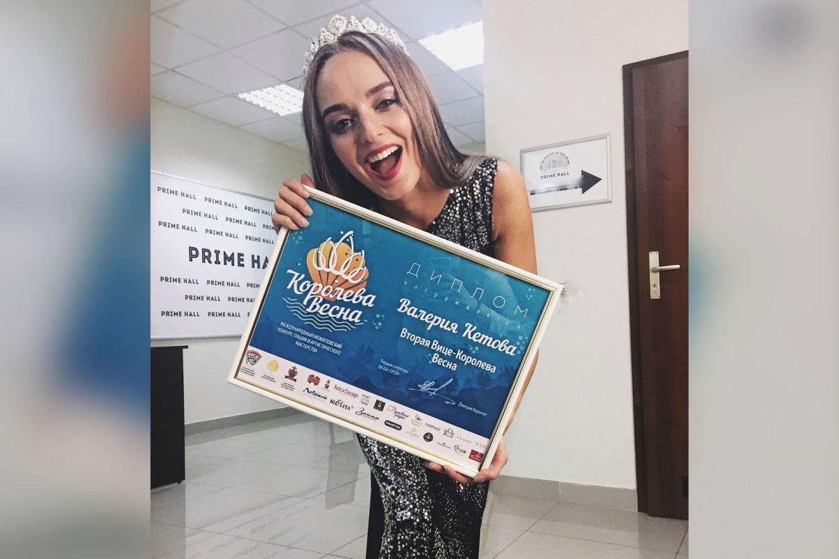 22-летняя северянка успешно выступила на конкурсе в Белоруссии