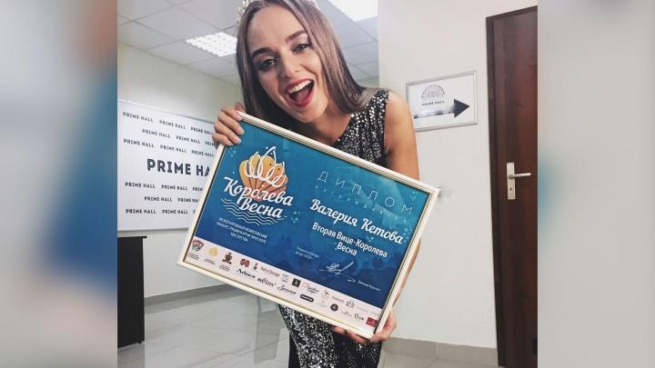 Новодвинка получила корону на международном конкурсе «Королева Весна»