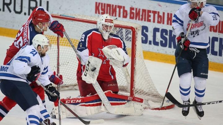 «Зауралье» начало последнюю выездную серию игр турнира с поражения в Москве