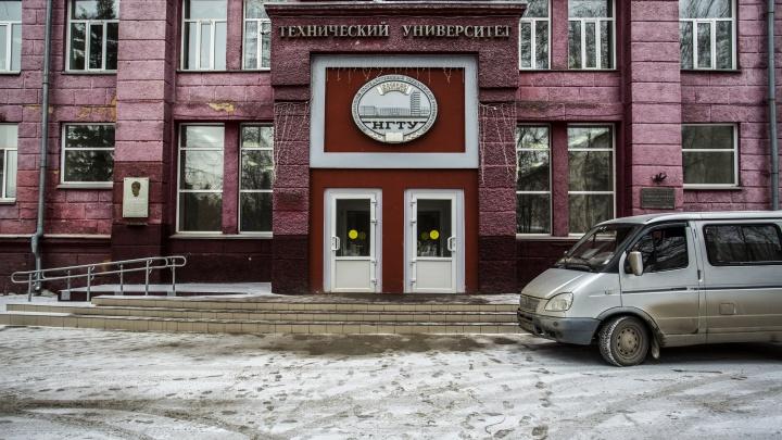В новосибирском вузе открыли альпинистский клуб для студентов