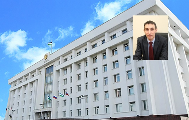 Руководящий пост в Минэкономразвития Башкирии занял 30-летний уфимец
