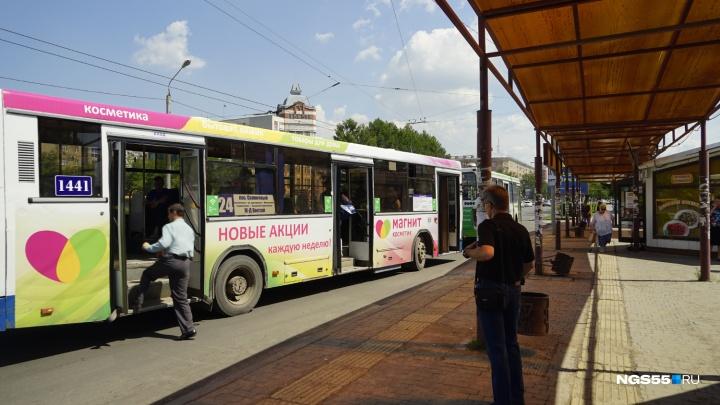 Проблему с оплатой картами в автобусах смогли решить до утра