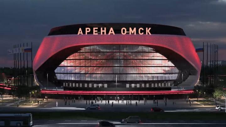 В минспорта заявили, что в Омске всё равно построят хоккейную арену, несмотря на решение WADA