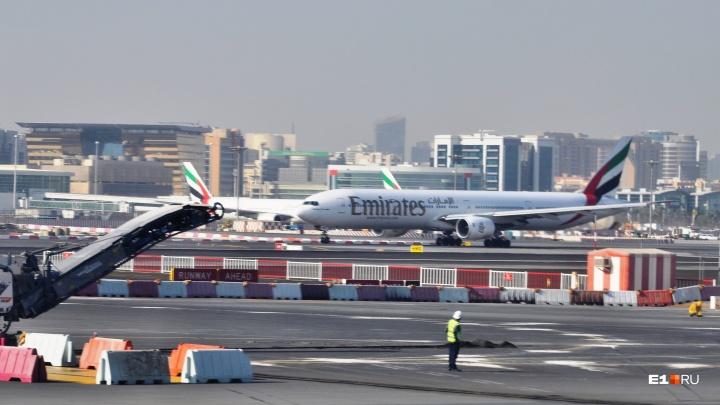 Самолет до ОАЭ вернулся в Екатеринбург из-за упавшей в обморок женщины