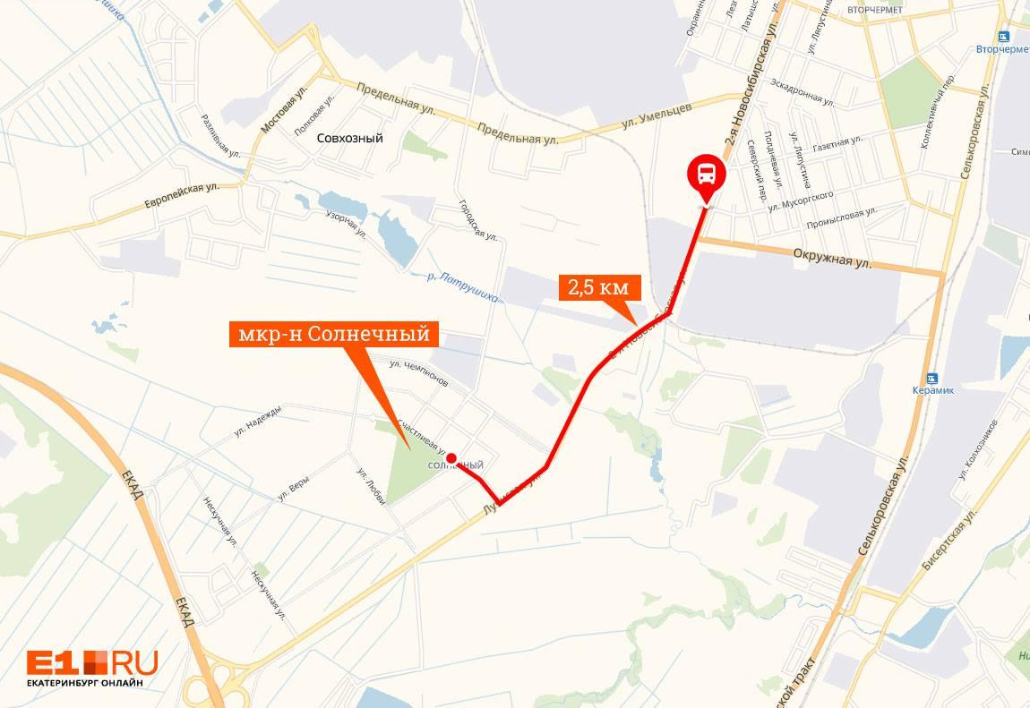 Однако жителям Солнечного до трамвайной остановки — 2,5 километра