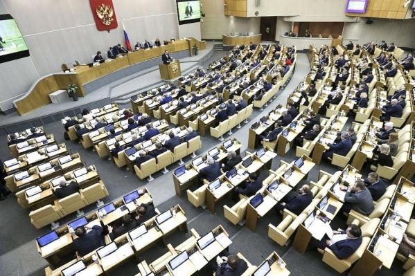 Всего за пенсионную реформу проголосовали 328 депутатов