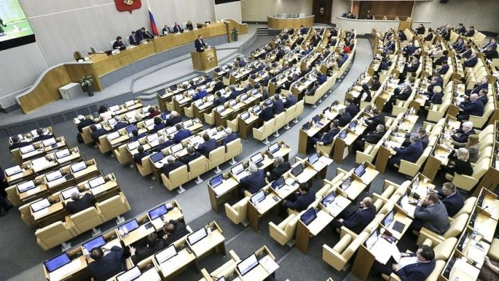 9 за, 2 против: кто из самарских депутатов поддержал повышение пенсионного возраста в Госдуме
