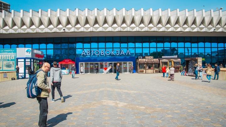 «Донавтовокзал» обжаловал решение УФАС о штрафе за участие в картельном сговоре