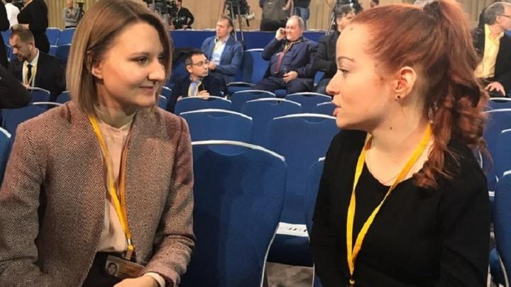 «Дайте слово чемпионке»: спортсменка с «крылышками» задаст вопрос Путину о Волгограде