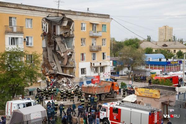 Взрыв случился два года назад