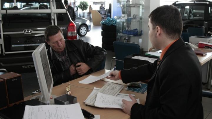 В Тюмени начнут регистрировать машины и выдавать госномера в автосалонах. Когда?