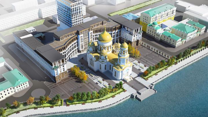 Откуда взялось ещё одно здание и когда проведут опрос? Подробности проекта собора Святой Екатерины