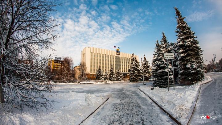 Тюменская область получит из федерального бюджета почти 1,5 миллиарда рублей дотаций