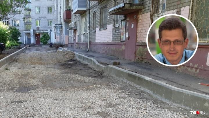В Ярославле чиновники ответили старосте дома, который их отчитал за плохой ремонт двора