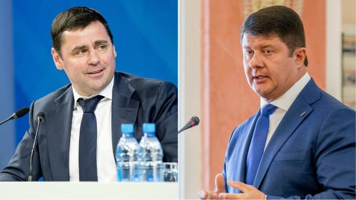 Секретные данные ярославских ВИПов попали в открытый доступ