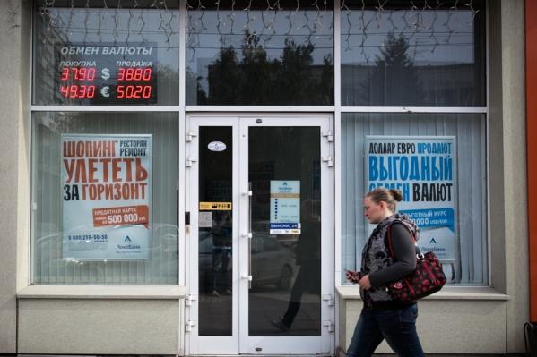 Эксперты считают, что дешёвый рубль сейчас выгоден и экспортёрам, и бюджету