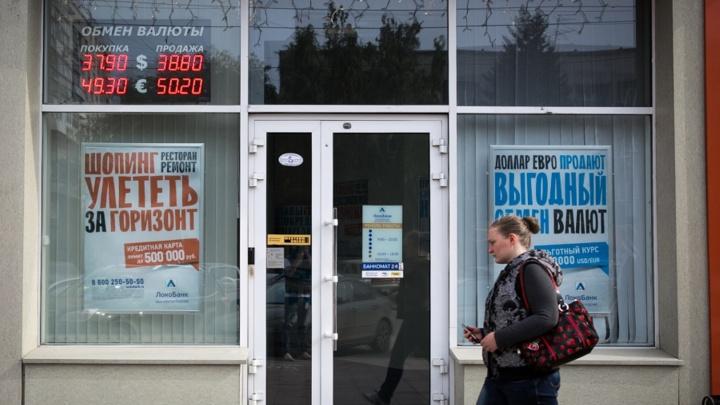 Доллар по 70: эксперты — о том, как изменится курс рубля и грозит ли нам «чёрный август»